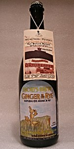 Ginger In The Rye (Rye Munich Weizen)