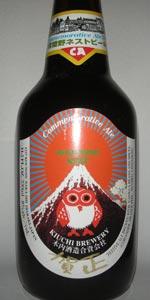 Hitachino Nest Commemorative Ale