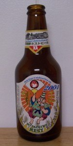 Hitachino Nest New Year Celebration Ale 2004