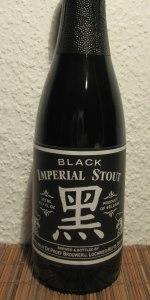 Black (黑)