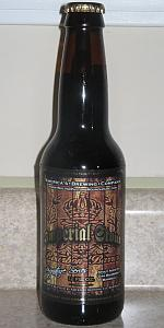 Bourbon Barrel Imperial Stout (Signature Series)