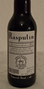Disputin - Russian Imperial Stout