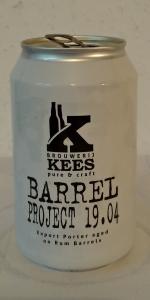 Barrel Project 19.04