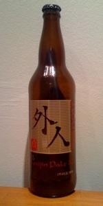 Gaijin Pale Ale