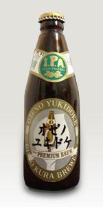 Ozeno Yukidoke IPA