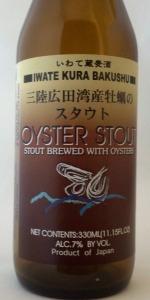 Iwatekura Oyster Stout