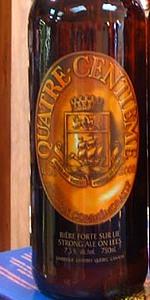 Quatre-Centième Brassin Commémoratif