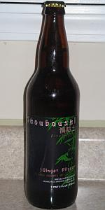 Shouboushi Ginger Pilsner