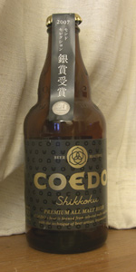 Coedo Shikkoku