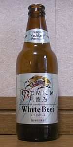 The Premium White Beer