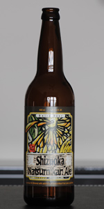 Shizuoka Summer Mikan Ale