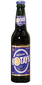 Kotayk Lager Beer