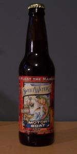 Sweetwater Motor Boat