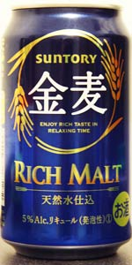 Suntory Kinmugi (Rich Malt)
