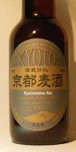Kyoto Kuromame Ale