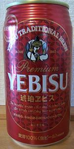 Yebisu Kohaku