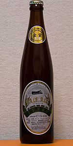 Isekadoya Pale Ale