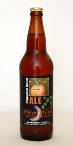 Pumpkin Head Ale