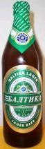 Baltika #1 Light
