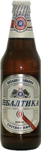 Baltika #0 Non-Alcoholic
