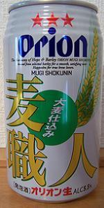 Orion Mugi Shokunin