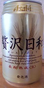 Asahi Zeitaku Biyori