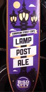 E Street Ale