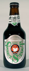 Hitachino Nest Sweet Stout (Lacto)