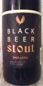 Black Beer Stout