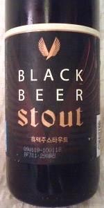 Black Beer Stout