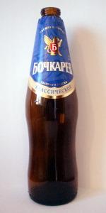 Bochkarev Klassicheskoe