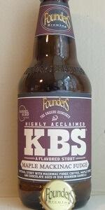 KBS - Maple Mackinac Fudge