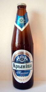 Krynitsa Klasichnae Ljuks (Classic Lux)