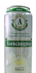Aleksandrya