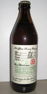 R&D Golden Ale (2009)