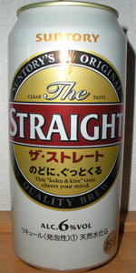 The Straight