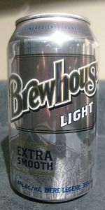Brewhouse Light