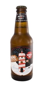 Odd Notion - American Sour Ale (Winter 2009)