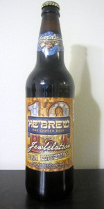 He'Brew Jewbelation Bar Mitzvah (13)