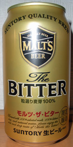 Suntory Malt's, The Bitter