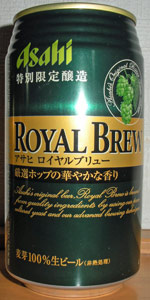Asahi Royal Brew