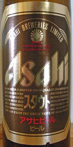 Asahi English Type Dark