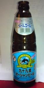Kujukuri Ocean Beer - Pale Ale