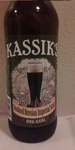 Smoked Russian Imperial Stout