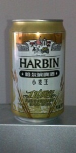 Harbin Beer XiaomaiWang Wheat King
