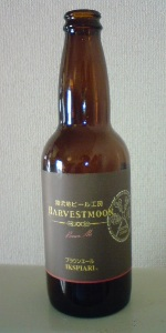 Harvestmoon Brown Ale