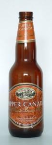 Maple Brown Ale
