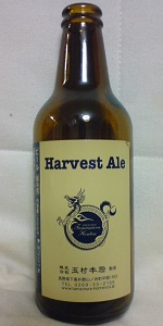 Shiga Kogen Harvest Ale