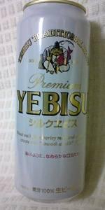 Yebisu Silk Yebisu