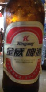 Kingway Lager